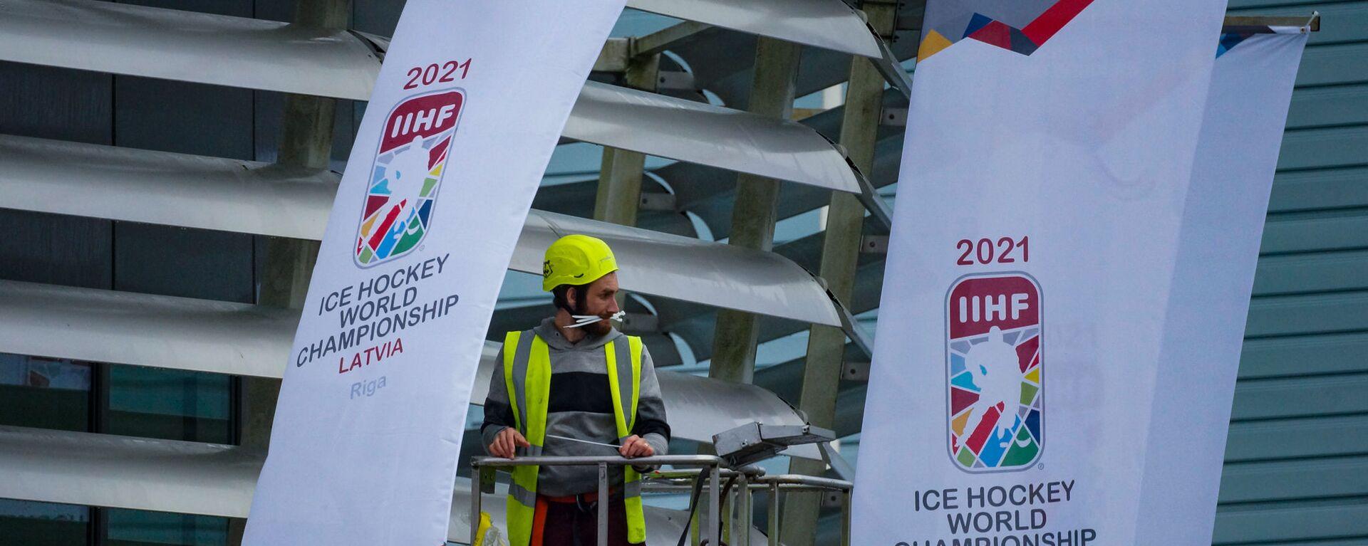 Рабочий вешает флаги с эмблемой Чемпионата мира - 2021 по хоккею в Риге - Sputnik Латвия, 1920, 18.05.2021