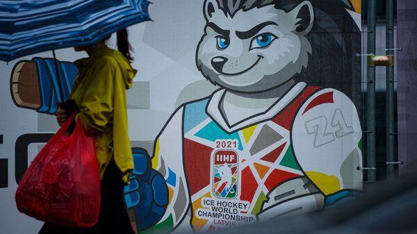 Информационный плакат  на заборе вокруг пузыря где пройдет Чемпионат мира - 2021 по хоккею в Риге - Sputnik Латвия