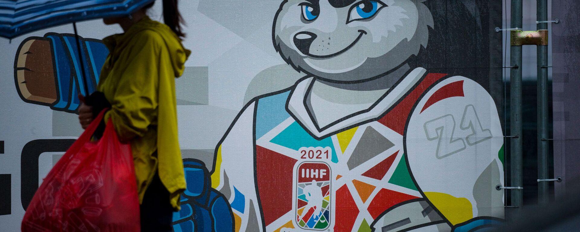 Информационный плакат  на заборе вокруг пузыря где пройдет Чемпионат мира - 2021 по хоккею в Риге - Sputnik Латвия, 1920, 20.05.2021