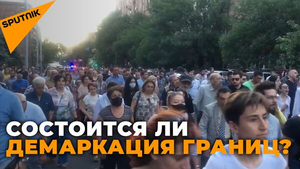 В Армении вспыхнули протесты из-за подписания пограничного договора с Азербайджаном - Sputnik Latvija