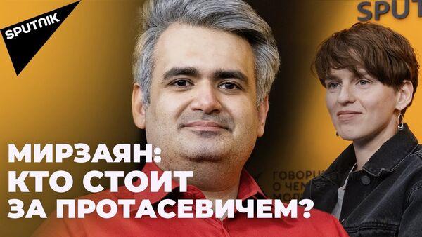 Саммит ЕС и задержание Протасевича: закроют ли небо над Беларусью? - Sputnik Latvija