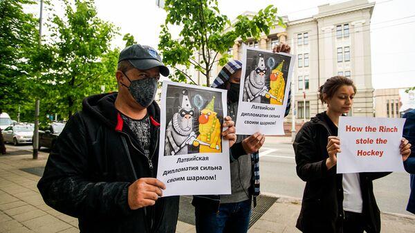 Представители Русского союза Латвии провели пикет у здания МИД Латвии против действий латвийских политиков, снявших белорусский флаг - Sputnik Латвия