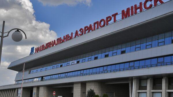 Национальный аэропорт Минск - Sputnik Латвия