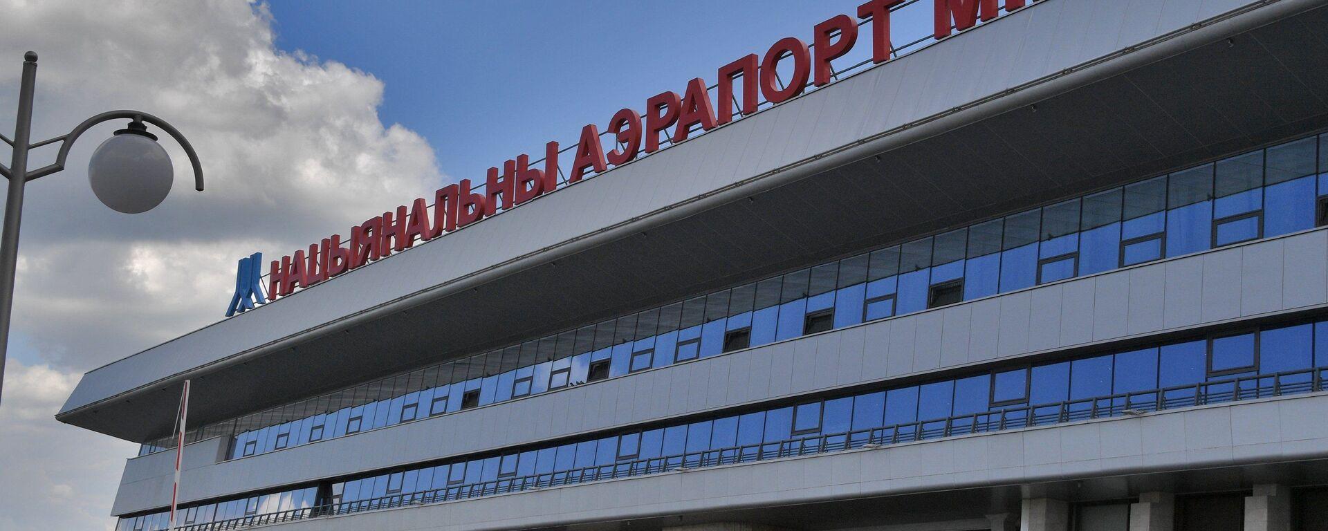 Национальный аэропорт Минск - Sputnik Латвия, 1920, 16.06.2021