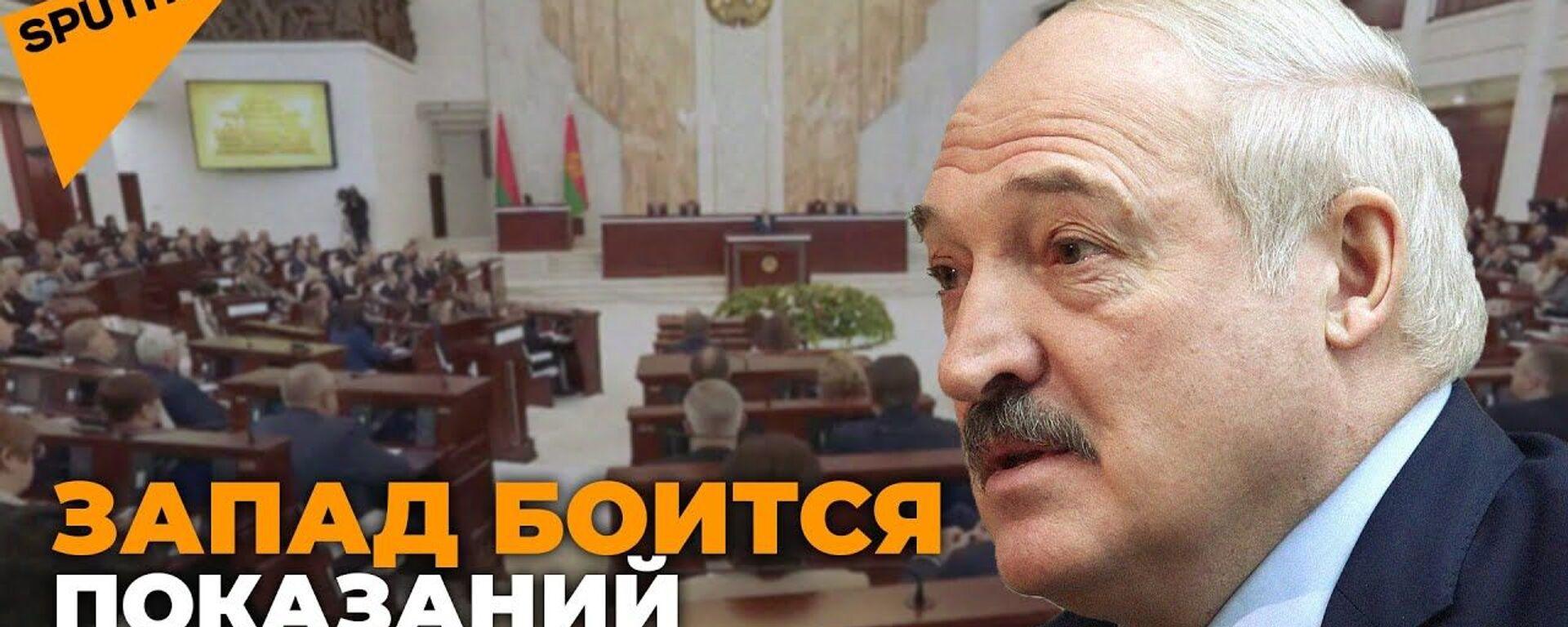 Кто на Западе боится разоблачений? Лукашенко обнародует показания задержанных в Минске - Sputnik Латвия, 1920, 26.05.2021