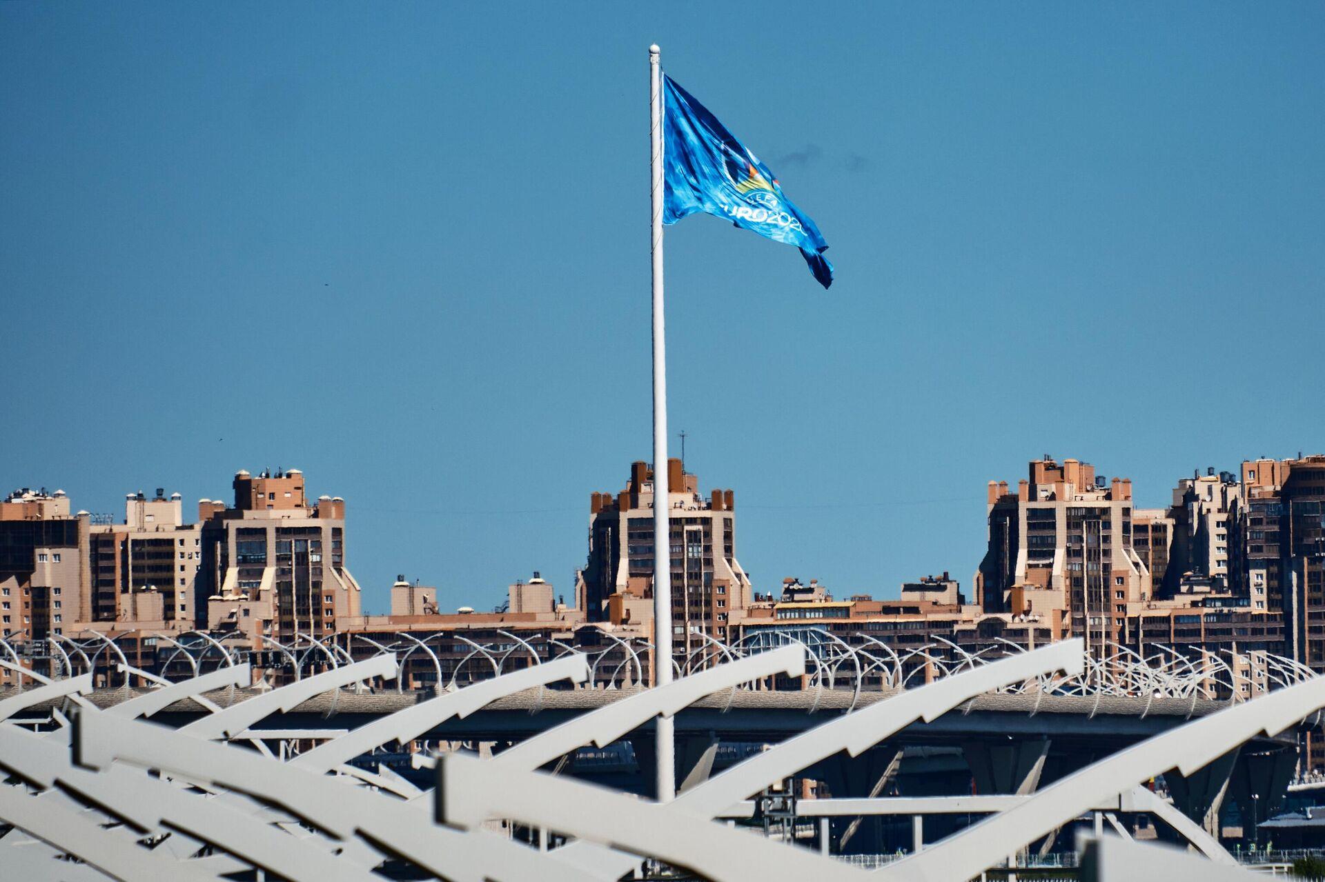 Флаг Евро-2020 подняли над стадионом в Санкт-Петербурге - Sputnik Латвия, 1920, 02.06.2021