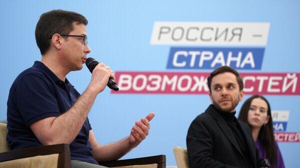 Заседание наблюдательного совета АНО Россия - страна возможностей, под эгидой которой проходит конкурс Лидеры России - Sputnik Латвия
