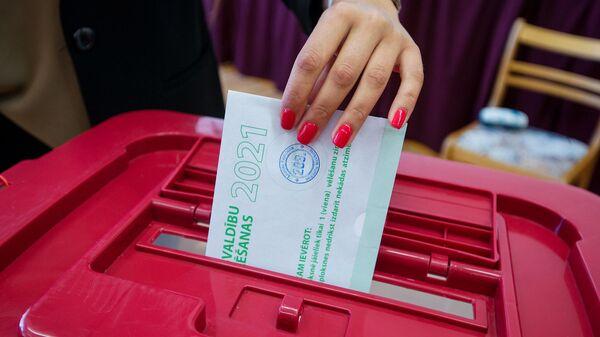 Муниципальные выборы в Елгаве - Sputnik Латвия