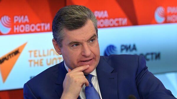 Леонид Слуцкий - Sputnik Латвия