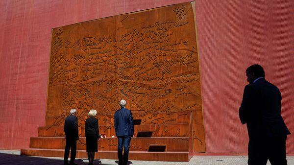 Memoriāls Vēstures taktīla - Sputnik Latvija
