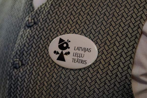 Значок Латвийского кукольного театра. - Sputnik Латвия
