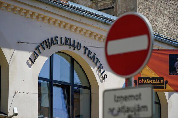 Историческое здание кукольного театра. - Sputnik Латвия