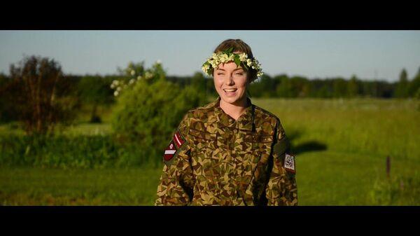 Оркестр Земессардзе  исполнил песню Jauni puiši, jaunas meitas - Sputnik Латвия
