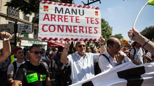 Protesta akcija Parīzē - Sputnik Latvija