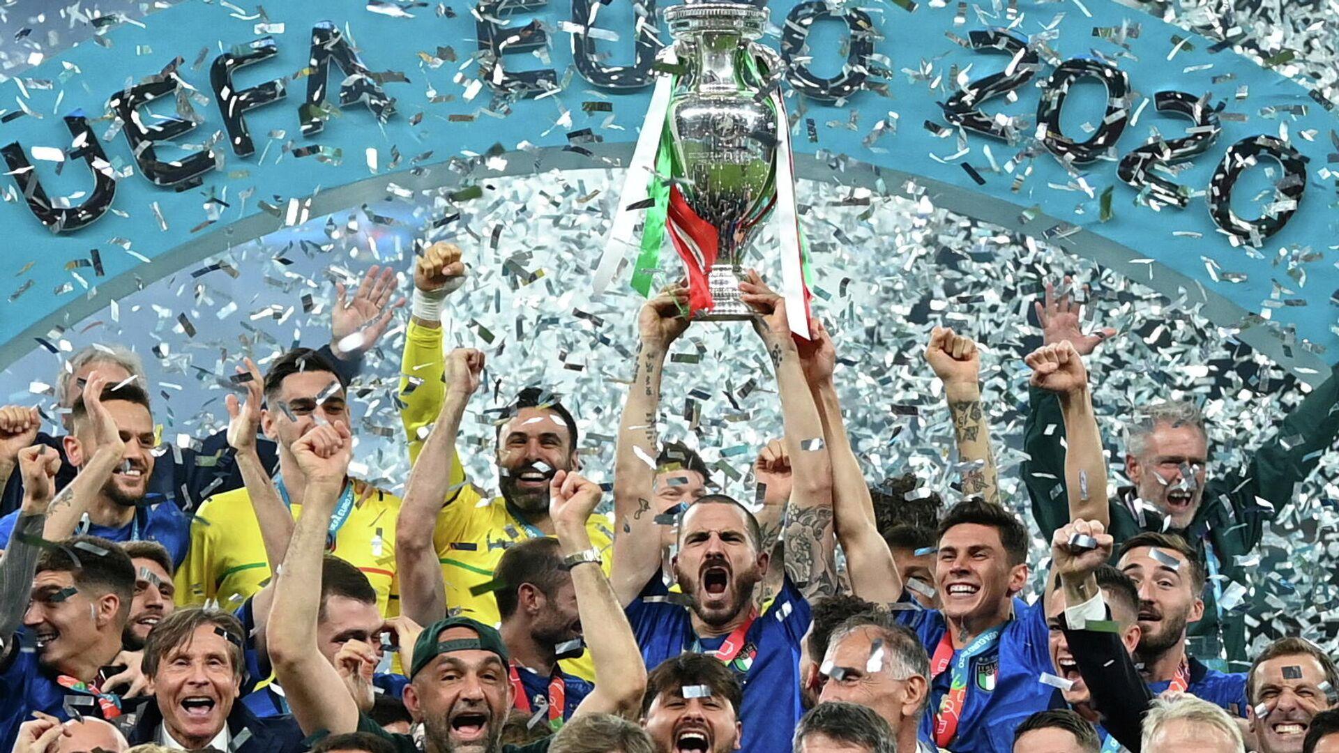 Сборная Италии стала двукратным чемпионом Европы по футболу - Sputnik Латвия, 1920, 12.07.2021
