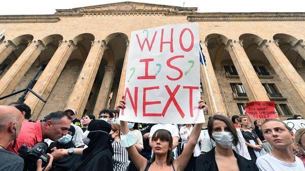 Акция протеста в Тбилиси - Sputnik Латвия
