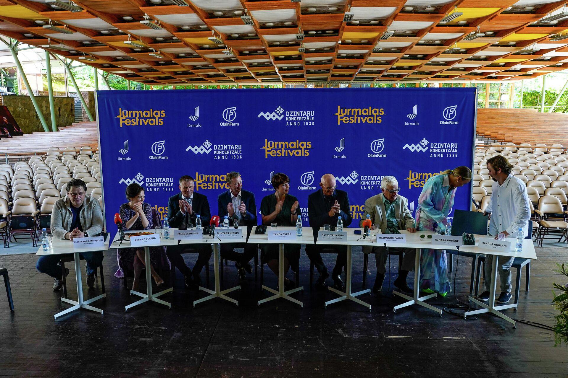 В пресс-конференции  приняло участие руководство концертного зала Дзинтари и Юрмальской думы. - Sputnik Латвия, 1920, 24.07.2021