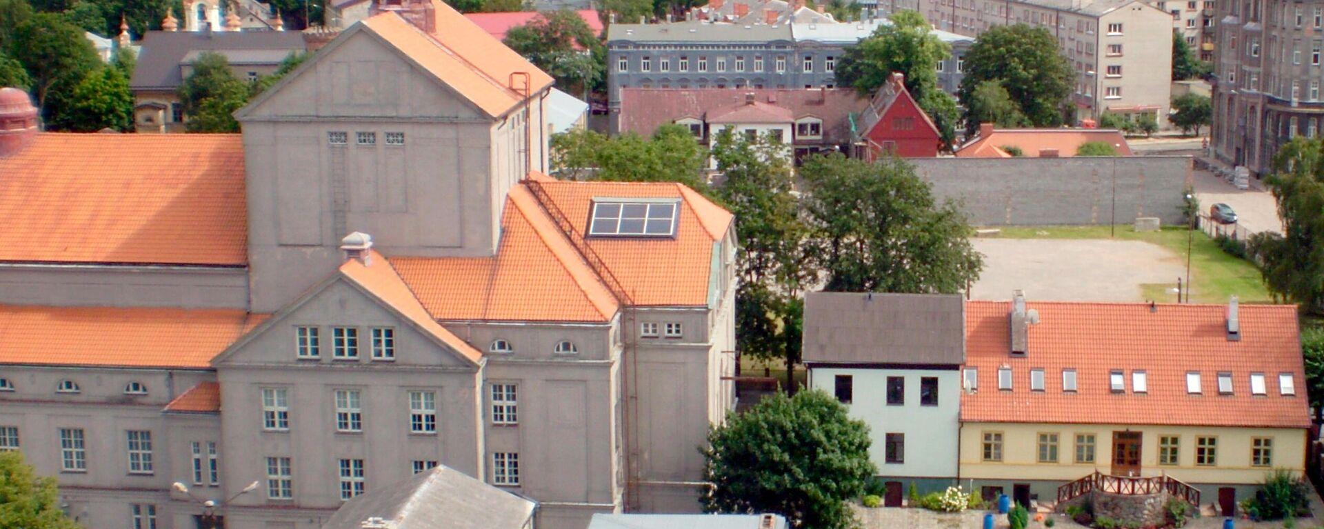 Лиепайский театр - Sputnik Латвия, 1920, 28.07.2021
