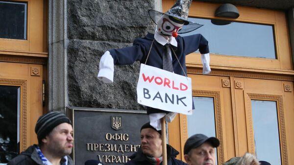 Акция протеста в Киеве - Sputnik Латвия