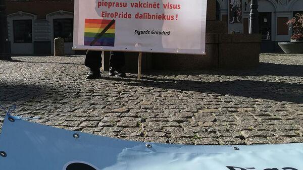 Пикет за традиционные ценности в Риге - Sputnik Латвия