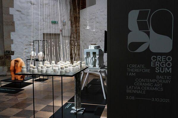 Выставка современной керамики Балтии проходит до 3 октября - Sputnik Латвия