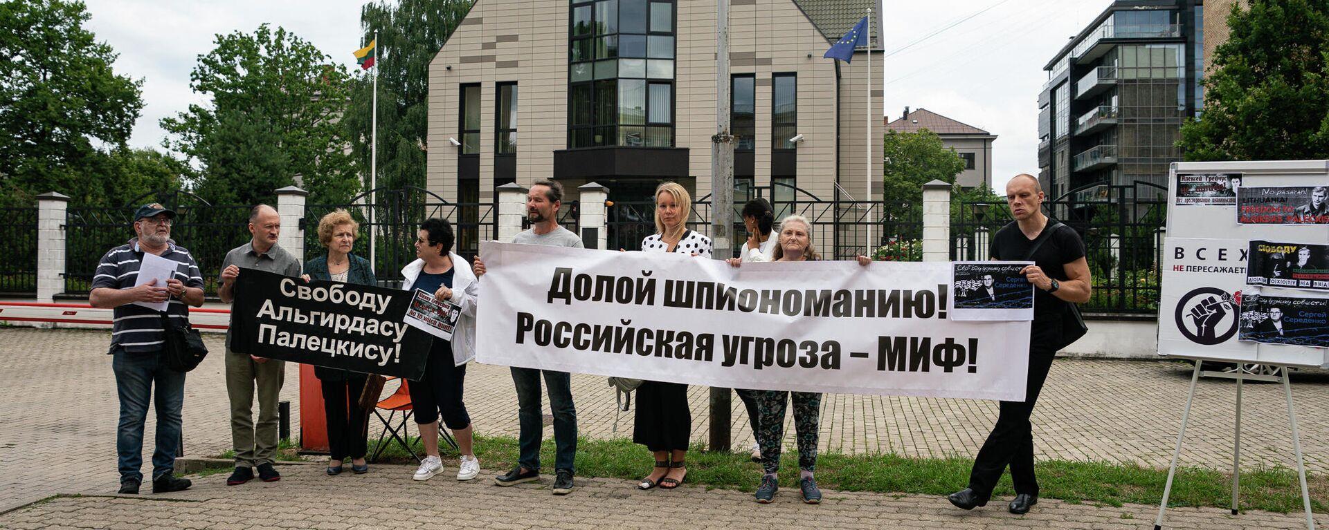 Русский союз Латвии провел акцию солидарности с политическими узниками у здания посольства Литвы в Риге - Sputnik Латвия, 1920, 09.08.2021