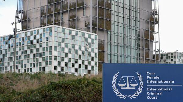 Здание Международного суда ООН в Гааге - Sputnik Латвия