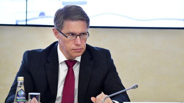 Министр здравоохранения РФ Михаил Мурашко - Sputnik Латвия