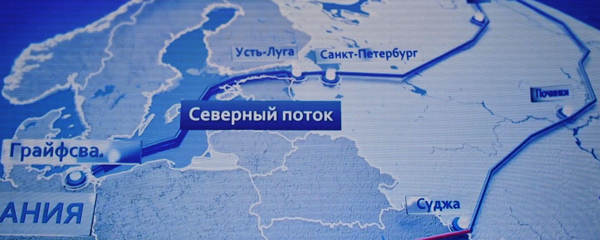 Фрагмент карты магистральных газопроводов Газпрома - Sputnik Latvija, 1920, 14.08.2021