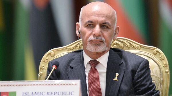 Президент Афганистана Мохаммад Ашраф Гани - Sputnik Латвия