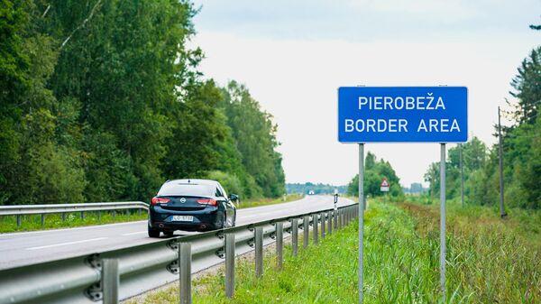 Дорожный знак Приграничная зона на дороге ведущей к российской границе - Sputnik Latvija