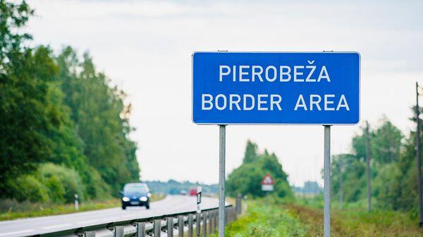 Дорожный знак Приграничная зона на дороге ведущей к российской границе - Sputnik Латвия