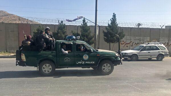 Боевики Талибан* на улицах Кабула  - Sputnik Латвия