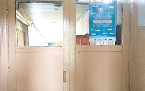 Вход в начальную школу-интернат для детей с физическими и умственными нарушениями в Эзерсале, где планируют размещать мигрантов. - Sputnik Латвия