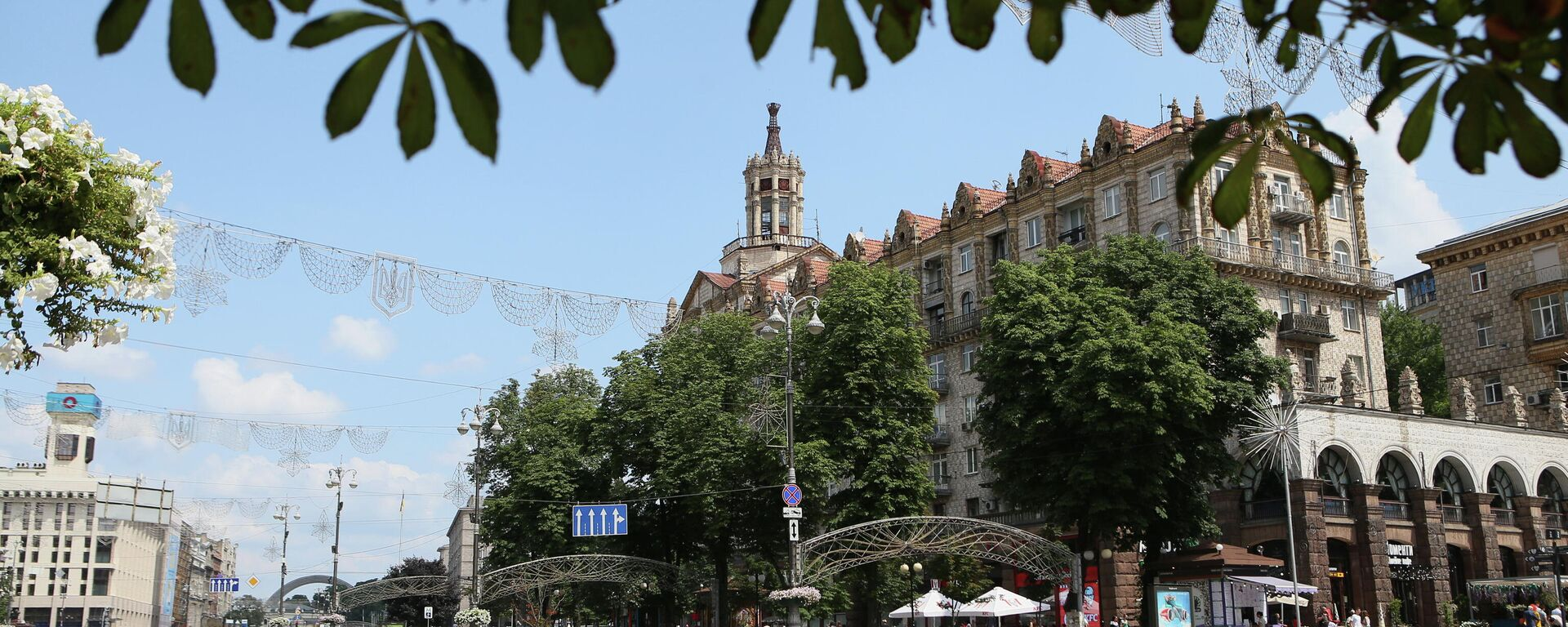 Улица Крещатик в Киеве - Sputnik Latvija, 1920, 24.08.2021