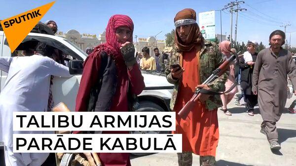 Taliban izgāja ielās un soļoja afgāņu priekšā ar ieročiem rokās - Sputnik Latvija
