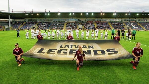 Игра между сборными Мира и Латвии украсила празднование 100-летия латвийского футбола - Sputnik Латвия