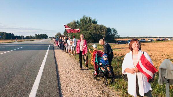 Балтийский путь - 2021  - Sputnik Latvija