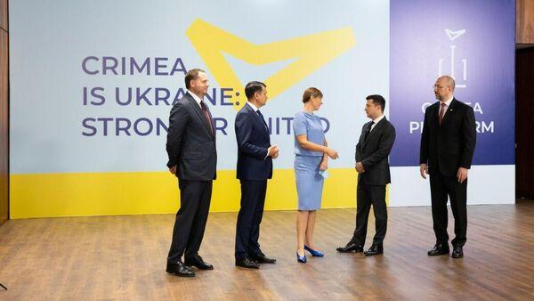 Участники саммита Крымская платформа в Киеве - Sputnik Латвия