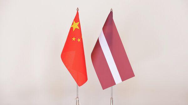 Флаги Латвии и Китая - Sputnik Латвия