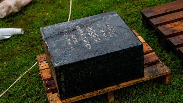 В Мадоне начались эксгумационнные работы на могиле генерал-майора Николая Петровича Якунина - Sputnik Латвия