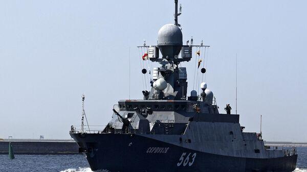 Малый ракетный корабль проекта 21631 Серпухов, Балтийский флот - Sputnik Latvija