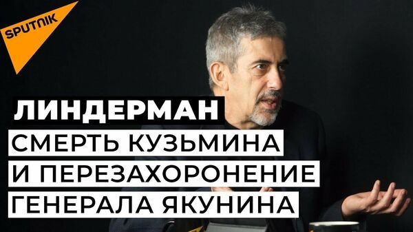 Самые главные события недели в еженедельном обзоре с Владимиром Линдерманом - Sputnik Латвия