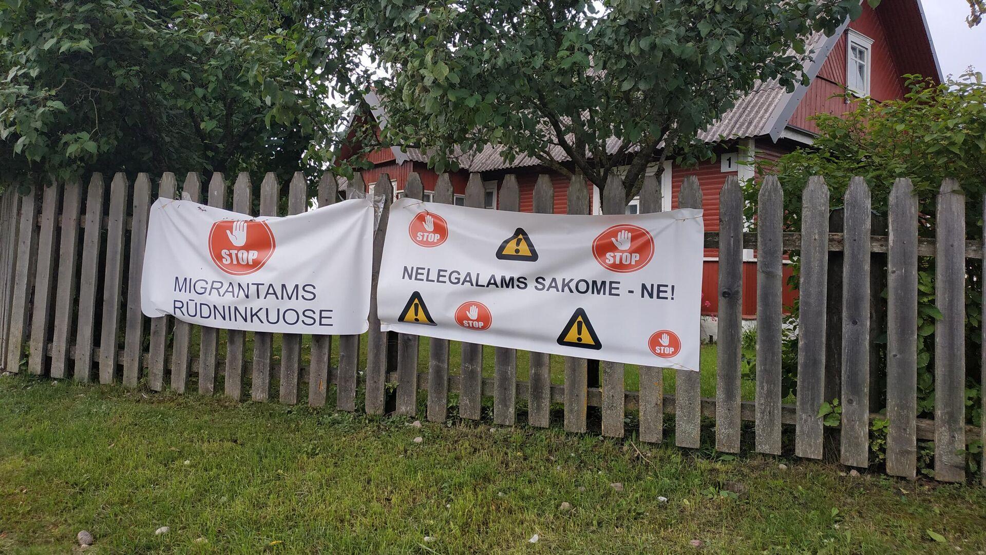 Плакаты на заборе в деревне Руднинкай в Шальчининкайском районе Литвы - Sputnik Латвия, 1920, 28.09.2021