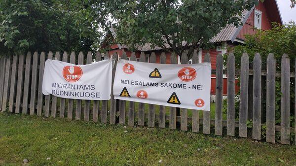 Плакаты на заборе в деревне Руднинкай в Шальчининкайском районе Литвы - Sputnik Латвия