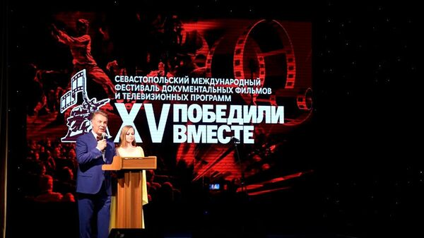 Церемония открытия XV Севастопольского международного фестиваля документальных фильмов и телепрограмм Победили вместе, 12 мая 2019 года - Sputnik Латвия