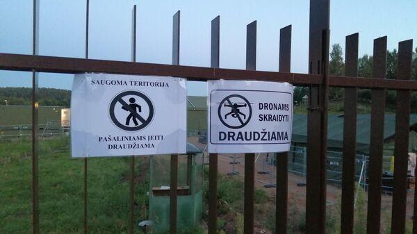 Предупреждающие знаки на заборе рядом с палаточным лагерем для мигрантов в Литве - Sputnik Latvija
