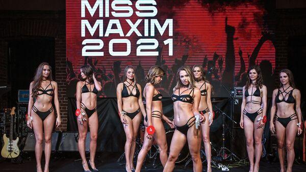 Участницы финала конкурса Miss Maxim-2021 в Москве - Sputnik Latvija