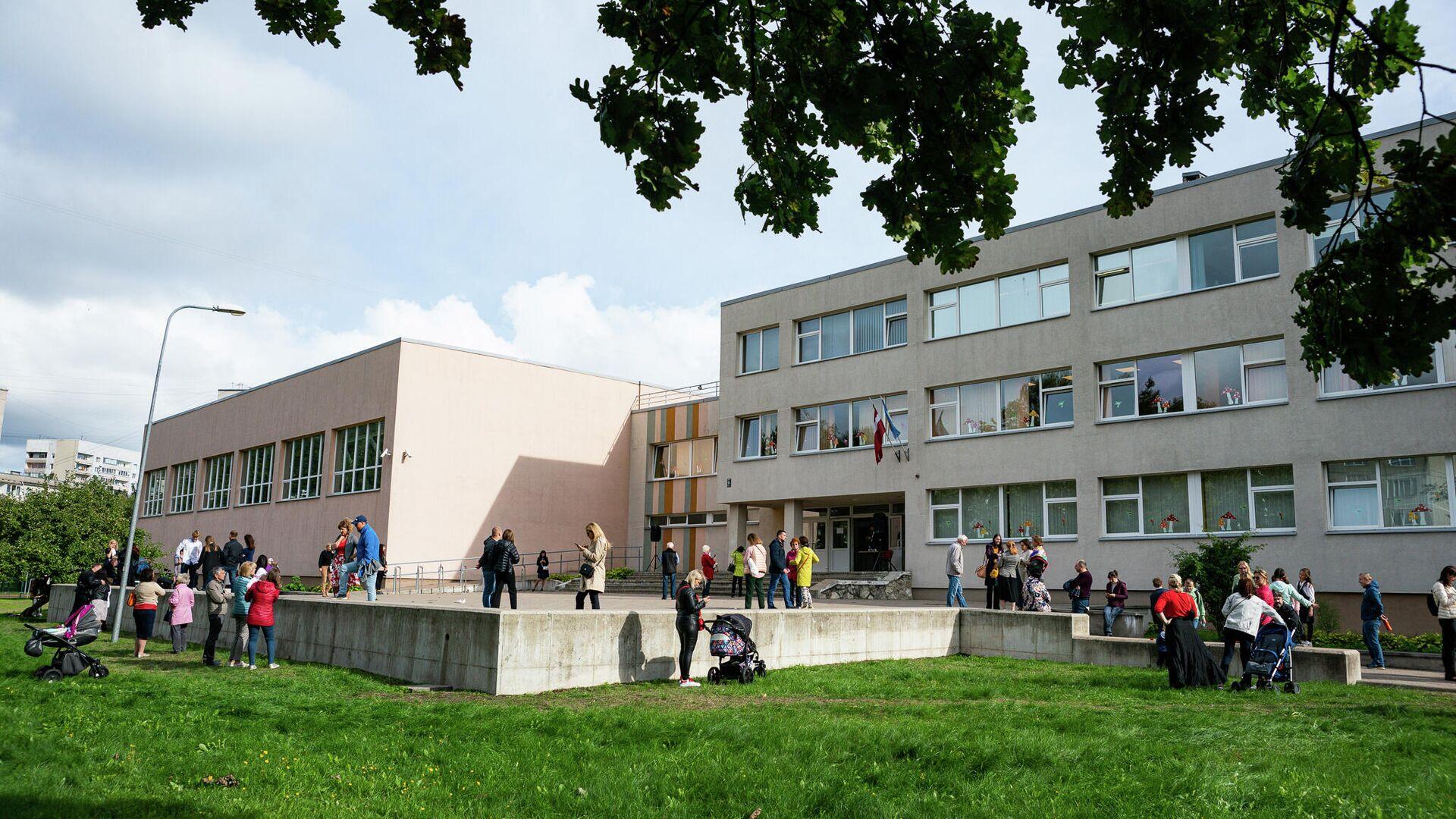 Рижская средняя школа №80 - Sputnik Латвия, 1920, 01.09.2021
