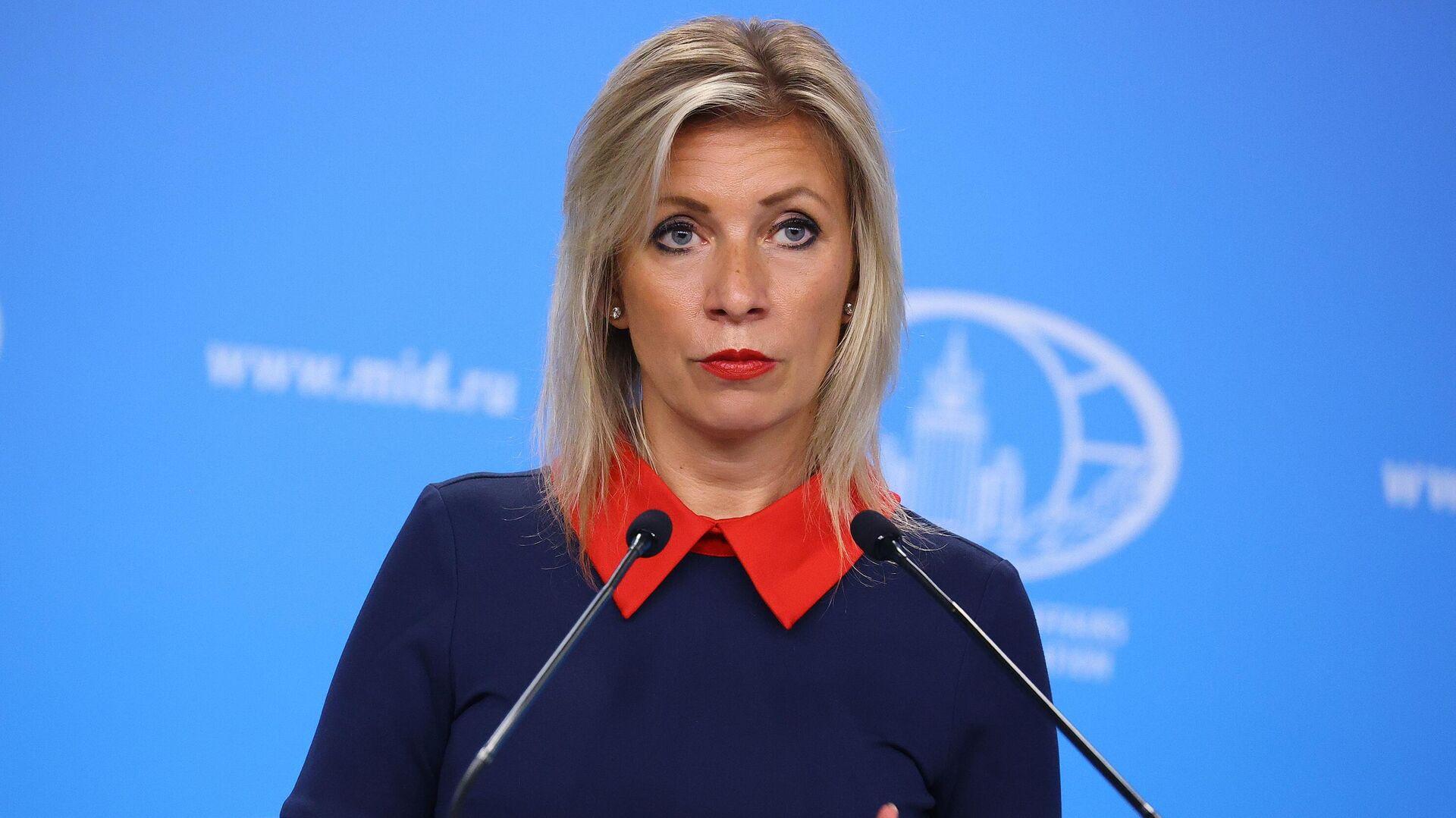 Официальный представитель Министерства иностранных дел России Мария Захарова - Sputnik Латвия, 1920, 16.09.2021